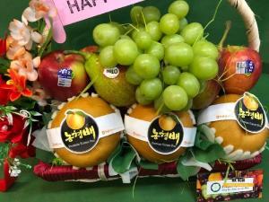 Giỏ hoa quả tặng sinh nhật - FSNK56