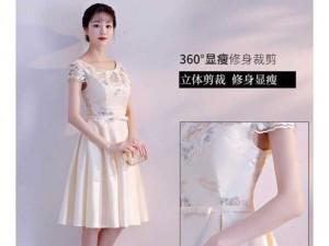 Váy công chúa trắng hoa