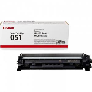 Máy in đa chức năng Canon 266dn giá cực tốt