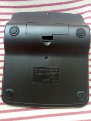 Máy tính cầm tay M-28 | Electronic Calculator M-28