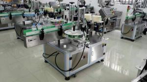 Máy dán nhãn chai tròn tự động, máy dán nhãn tự động