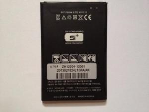 Pin Điện Thoại Sky A860 SLK Cao Cấp