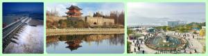 Vũ Hán - Núi Võ Đang