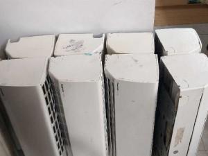 Máy lạnh inverter, bh 2 năm, tiết kiệm 7