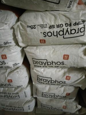 Sodium Tripolyphosphate _Stpp_Phụ Gia Sài Giòn