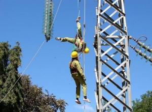 Khóa huấn luyện an toàn hóa chất, an toàn điện, an toàn leo cao