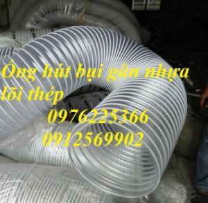 Cung cấp ống hút bụi công nghiệp giá rẻ