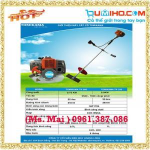 Máy cắt cỏ Tomikma TK330