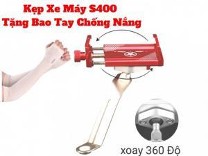 Giá Kẹp Điện Thoại Kim Loại Cho Xe Máy S400 + Tặng Bao Tay Chống Nắng
