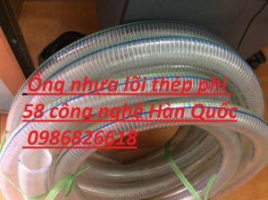 Ống nhựa lõi thép d75 dẫn xăng dầu tại Hà Nội