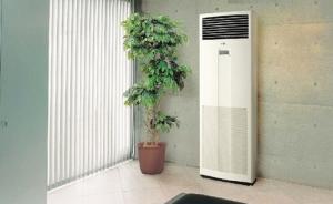 Máy Lạnh Tủ Đứng Chính Hãng Daikin