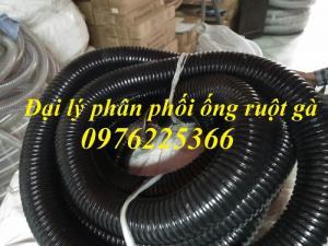 chuyên cung cấp ống ruột gà lõi thép bọc nhựa D13, D16, D19, D25, D32