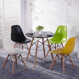 bàn ghế cafe nhựa chân gỗ HGH 06