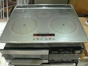 Bếp từ nộ địa National KZ-SHS32A