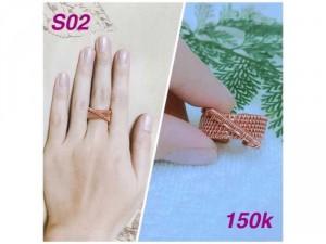 Nhẫn handmade quấn từ dây đồng