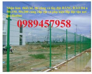 Sản xuất hàng rào sơn tĩnh điện  phi 5 ô 75x200, hàng rào mạ kẽm nhúng nóng ô 75x200