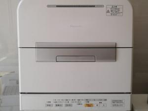 Máy rửa bát Nhật Panasonic NP-TM5