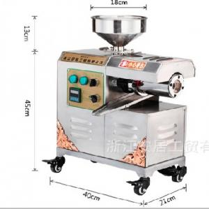 máy ép dầu mè, máy ép dầu trục vít,máy ép dầu đậu phộng,máy ép dầu 5-10kg/h