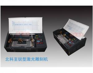Kinh nghiệm mua máy khắc laser 3020 tốt nhất