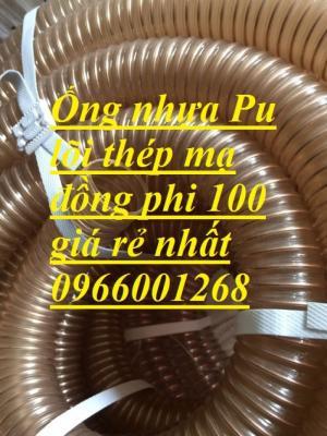 Ống nhựa Pu lõi thép mạ đồng phi 75,phi 100,phi 125,phi 150,phi 200 giá rẻ