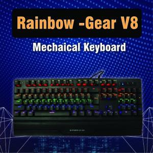 Phím cơ chuyên game RAINBOW GEAR V8