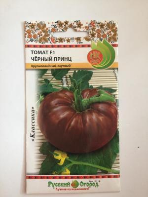 Hạt giống cà chua đen trái to nhập khẩu nga