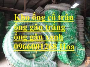 Ống gân trắng,ống gân xanh,ống cổ trâu D90,D100,D114,D125,D150,D200 giá tốt