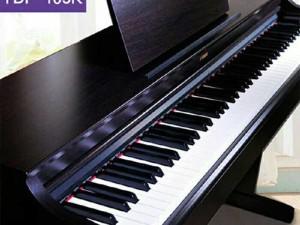 Piano Yamaha YDP 163 new full box