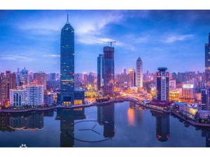 Tương Dương - Võ Đan Sơn - Vũ Hán
