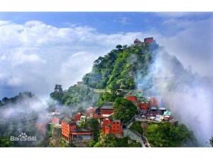 Võ Đang Sơn - Tương Dương - Vũ Hán