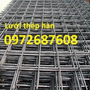 Cung cấp lưới thép hàn, lưới thép hàn đổ bê tông