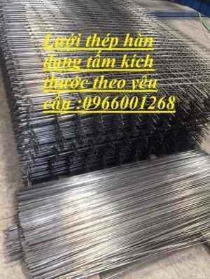 Lưới thép hàn D4 a150*150 ,a200*200 Lưới thép hàn đổ sàn giá rẻ