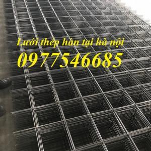 Cung cấp lưới thép hàn D5 giá tốt tại Hà Nội