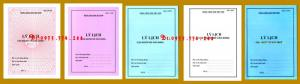 4 quyển mẫu lý lịch đảng viên 1- HSĐV