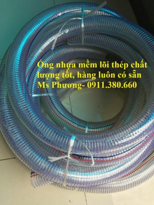 Ống nhựa mềm lõi thép phi 48 dùng trong dẫn dầu, hóa chất, nước