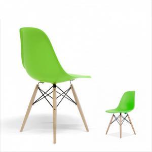 ghế cafe nhựa chân gỗ hgh08