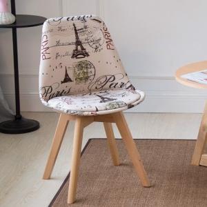 Ghế cafe chân gỗ lưng nhựa bọc vải họa tiết