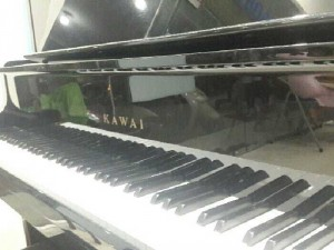 Piano Kawai BL 71