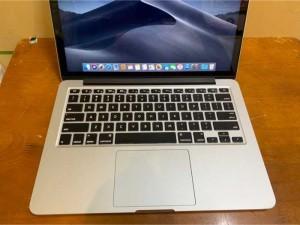 Macbook Pro 13 2015 Mf841 i5 8gb 256gb đẹp nguyên zin