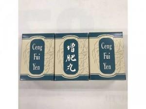 Tăng phì hoàn (Ceng fui yen)