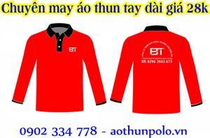 Công ty may áo thun cổ trụ giá rẽ nhất 28k đã in 1 màu