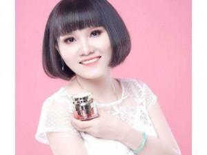 Kem Face Thái Lan - BT Cream Thailand