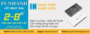 In Card Visit 50 Hộp Chỉ 1250k Lấy Ngay Tại Hà Nội