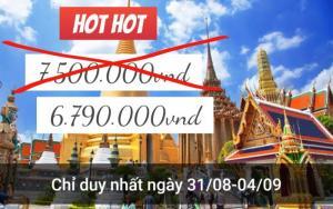 HOT HOT Thái Lan GIÁ RẺ