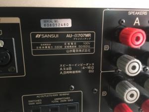 CHuyên bán Ampli Sansui 707MR hàng bải ,Đẹp Long lanh