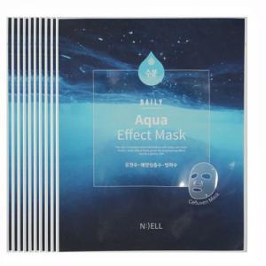 COMBO 10 Mặt nạ lụa BIO cellulose : N:( ELL ( Mặt Nạ  Aqua Effect-Dưỡng Ẩm Cấp Nước. Chiết xuất collagen, HA, nước khoáng onsen sui dành cho da khô, da mất nước)