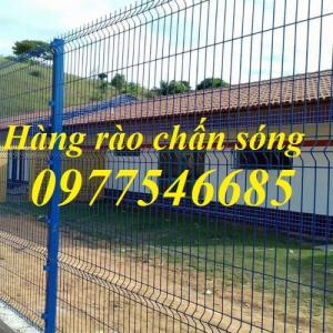 Lưới thép hàng rào sơn tĩnh điện,hàng rào lưới thép