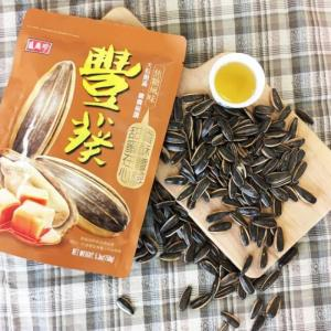 Hạt hướng dương nhập khẩu Đài Loan