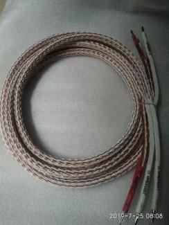 Bộ dây loa Kimber bãi mỹ