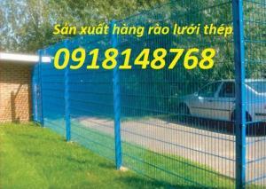 Hàng rào mạ kẽm nhúng nóng, hàng rào sơn tĩnh điện giá tốt nhất